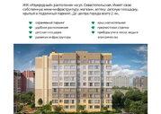 Продам 1к.кв в новом ЖК Изумрудном на ул. Севастопольской - Фото 2