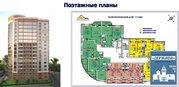 Продажа квартиры, Барнаул, Комсомольский пр-кт., Купить квартиру в Барнауле по недорогой цене, ID объекта - 316741192 - Фото 5