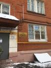 Трехкомнатная квартира в районе Замоскворечье, ЦАО - Фото 3