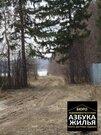 Земельный участок (ИЖС) в д. Прокудино - Фото 5