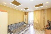 Продажа квартиры, Тюмень, Ю.-Р.Г.Эрвье, Купить квартиру в Тюмени по недорогой цене, ID объекта - 318387655 - Фото 4