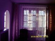Продается 1-к квартира Рубина