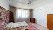 Отличная 3-комнатная квартира в Южном Бутово!, Купить квартиру по аукциону в Москве по недорогой цене, ID объекта - 328406326 - Фото 10