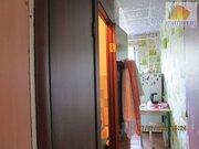 2 130 000 Руб., Продажа квартиры, Кемерово, Строителей б-р., Купить квартиру в Кемерово по недорогой цене, ID объекта - 323104932 - Фото 15