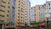 2 550 000 Руб., Двухкомнатная, город Саратов, Купить квартиру в Саратове по недорогой цене, ID объекта - 322927130 - Фото 9