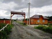 Земельные участки от 8 соток в активно развивающемся Коттеджном поселк - Фото 1