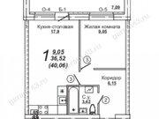 Продажа однокомнатной квартиры в новостройке на Центральной улице, 7 в ., Купить квартиру в Кирове по недорогой цене, ID объекта - 319841217 - Фото 1