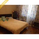 Продажа 2 комнатной квартиры Северный Власихинский, 56, Продажа квартир в Барнауле, ID объекта - 326330464 - Фото 3
