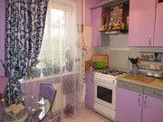 Предлагаю купить прекрасную трехкомнатную квартиру