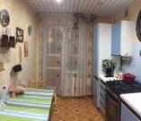 Продаётся 3 комнатная квартира в г Пушкино