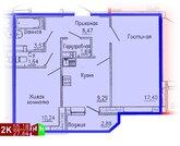 Продажа двухкомнатная квартира 55.18м2 в ЖК Кольцовский дворик дом 1. .