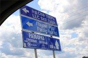 Продажа участка, Боровлево, Калининский район, Бурашевское шоссе - Фото 5