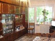 Продажа квартиры, Великий Новгород, Ул. Хутынская