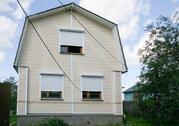 Продается дом. , Рыбаки, Центральная улица 7 - Фото 1