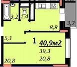 Продам 1кк ЖК «Потапово», Корпус 15, 41 м на 6 этаже 12-этажного .