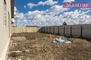 Продажа дома, Отрадное, Новоусманский район, Ул. Московская - Фото 3