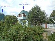 Жилой комплекс полностью обустроенный на зу 18 сот. р-н д.Ханево - Фото 3