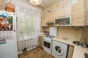 Продажа квартир ул. Хирурга Орлова