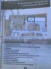 Офисно-складской комплекс, Трофимовский проезд