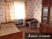Сдаю3комнатнуюквартиру, Великий Новгород, Псковская улица, 48к3