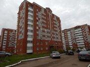 Продажа квартиры, Нефтекамск, Улица Карла Маркса - Фото 1