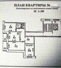 Продажа квартир Рижский пр-кт., д.87