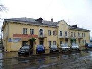 Продажа квартиры, Великий Новгород, Ул. Чудовская