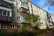 3 100 000 Руб., Двухкомнатная квартира в кирпичном доме, Продажа квартир в Наро-Фоминске, ID объекта - 322632492 - Фото 8