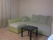 Квартира, ул. Кыштымская, д.3