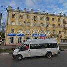 Продажа, квартира, Ярославль, Свободы ул.