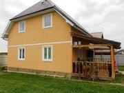 """Продаётся жилой дом в Чеховском районе , """"Чеховские дачи"""""""