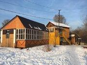 Продажа дома, Иркутск, Ул. Аргунова
