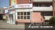 Продажа торгового помещения, Челябинск, Ул. Энтузиастов