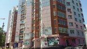 Продам 2-к квартиру, Благовещенск город, улица Шевченко 44