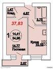 Квартира 1-комнатная в новостройке Саратов, Кировский р-н, Купить квартиру в Саратове по недорогой цене, ID объекта - 314971685 - Фото 1