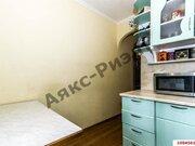 2 950 000 Руб., Продажа трехкомнатной квартиры на Южной улице, 26 в Краснодаре, Купить квартиру в Краснодаре по недорогой цене, ID объекта - 320268739 - Фото 2