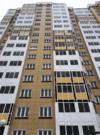 Продается 2-х комнатная квартира, г. Наро-Фоминск, ул. Новикова д. 20 - Фото 1