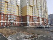 Коммерческая недвижимость, ул. Университетская Набережная, д.46