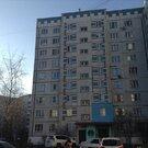 Аренда квартир в Дмитрове