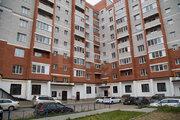 Аренда квартиры, Калуга, Ул. Академическая