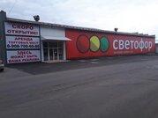 Продажа торгового помещения, Челябинск, Ул. Винницкая