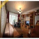 Отличная квартира по улице Октябрьская, Купить квартиру в Переславле-Залесском по недорогой цене, ID объекта - 320264594 - Фото 6