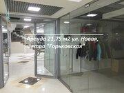 Торговое помещение в р-не пл Горького - Фото 3