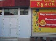 Аренда офиса, Тольятти, Ул. Тополиная