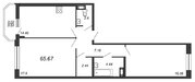 Продажа 2-комнатной квартиры, 65.67 м2 - Фото 2