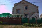 Продажа дома, Славянск-на-Кубани, Славянский район - Фото 1