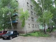 Продам 4-х комнатную квартиру, Купить квартиру в Ельце по недорогой цене, ID объекта - 319592938 - Фото 2