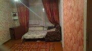 Аренда комнаты, Бийск, Улица Имени Героя Советского Союза Трофимова