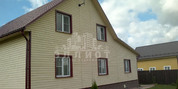 Продается жилой дом с участком - Фото 2