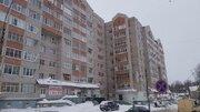 Продажа квартир ул. Интернациональная, д.32